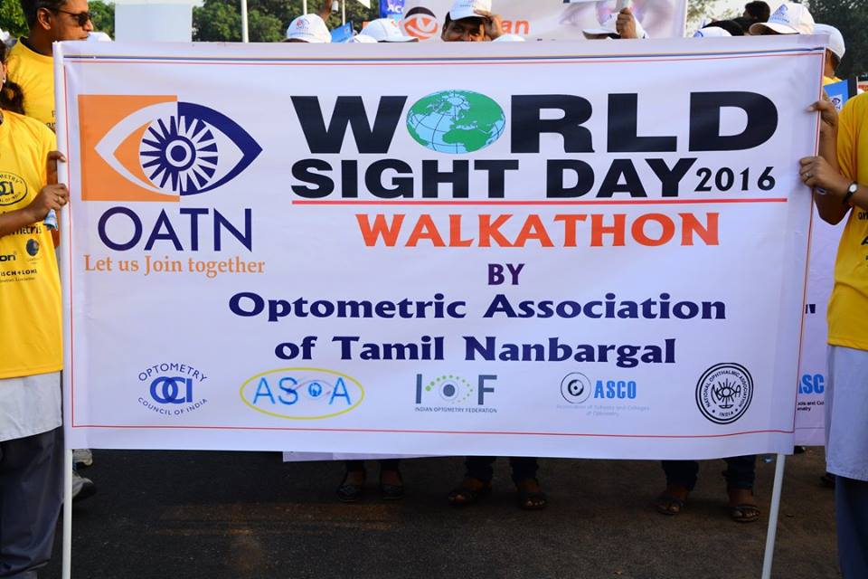 world-sight-day-1